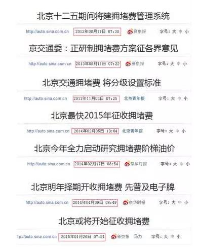 广州到十堰物流专线物流公司