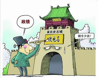 黄山风景区卡通