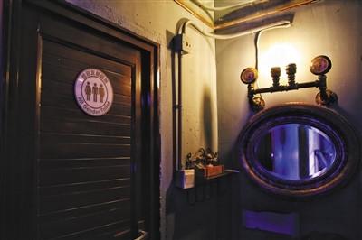 圆门酒吧柜装修图