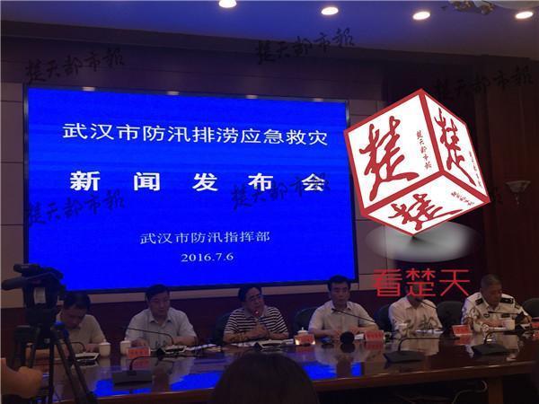 武汉官方解释为何仍看海:地势低 排水系统标准低