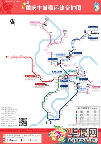 上海到大竹地图
