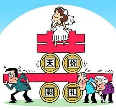 因婚返贫 农村婚嫁30万起步 彩礼不堪重负现象愈演愈烈