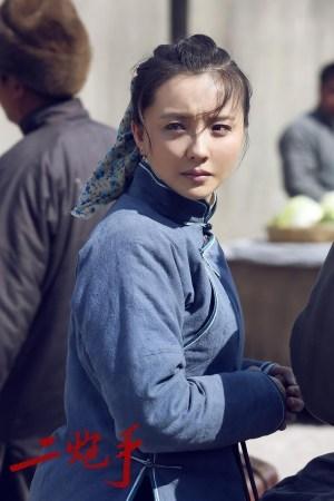 孙茜 饰 杨巧儿