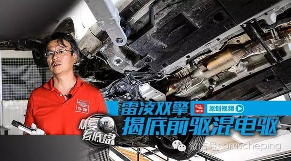8t旗舰版 08期   别克威朗 09期  广汽丰田汉兰达2.