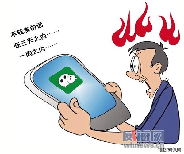 微信哭着睡着表情改的图片视频搞笑app图片