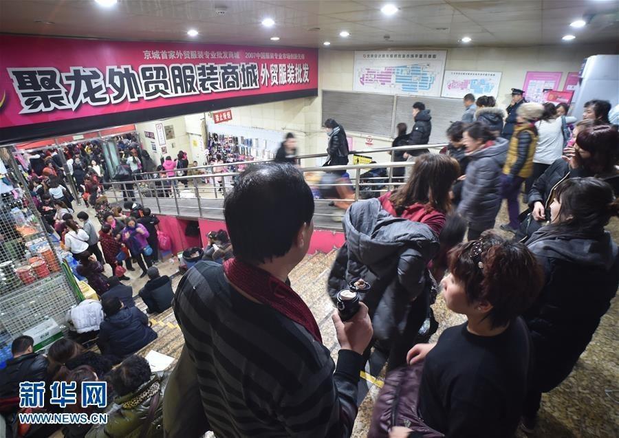 12月29日,市民在即将疏解闭市的聚龙外贸服装商城扫货。为有序疏解北京非首都功能,位于北京西城区动批商圈的第一家地下服装批发市场--聚龙外贸服装商城将于12月31日正式闭市,不少市民闻讯赶来扫货。聚龙外贸服装商城是北京最大的外贸服装集散地之一,在近7年时间里,市场从起步到现在,商户已达1000多家,日均客流量一般达2万人次。据了解,2015年年底前,动批摊位要减少60%以上,腾退20万平方米,包括四达大厦内各市场及众合市场、天和白马、万容商城、聚龙市场。到2016年,动批要完成世纪天乐市场和东