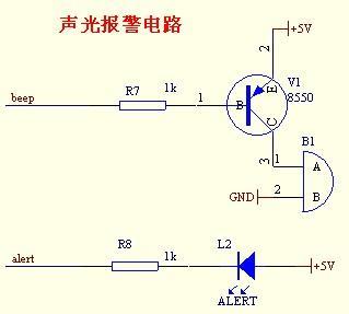 同时,usb接口通过内含pl2303芯片的转换电路对单片机进行程序编写.