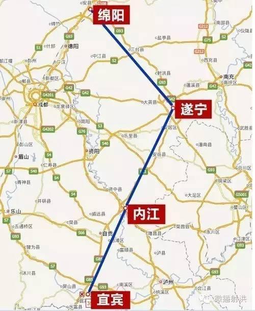 南京到绵阳高铁