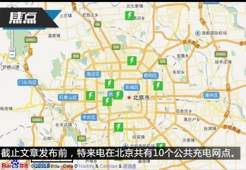 北京昌平区南口镇地图