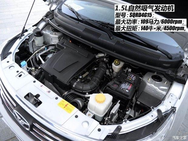 而事实上,凯翼c3的发动机便是从奇瑞汽车那边采购过来的,源于双方的